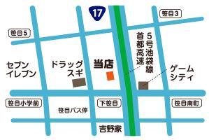 城北店 地図